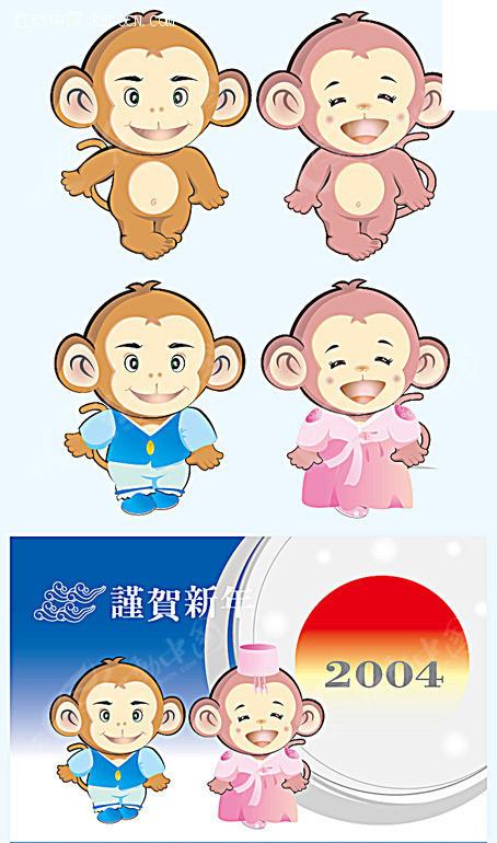猴子结婚矢量图_卡通形象