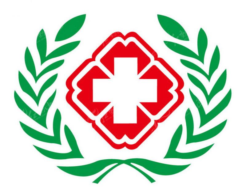 医院用标志-1eps免费下载_公共标志素材图片