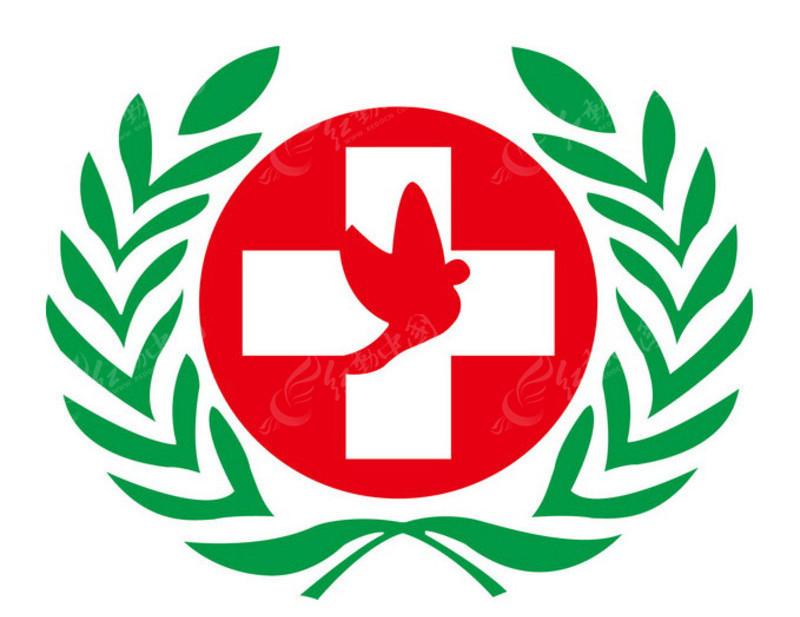 医院用标志