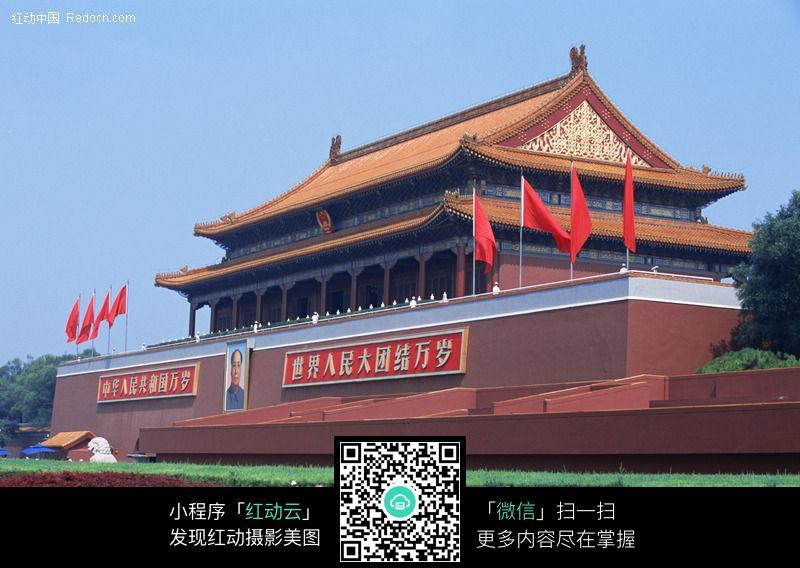 北京天安门图片免费下载(编号5763)_红动网