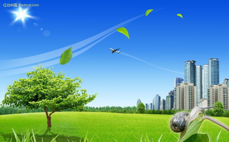 城市風景,藍天高樓,草地上一棵風景樹