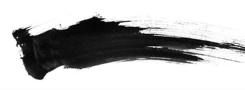 韩国黑白水墨笔刷 033