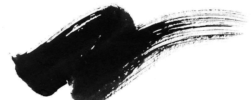 韩国笔刷_韩国黑白水墨笔刷033