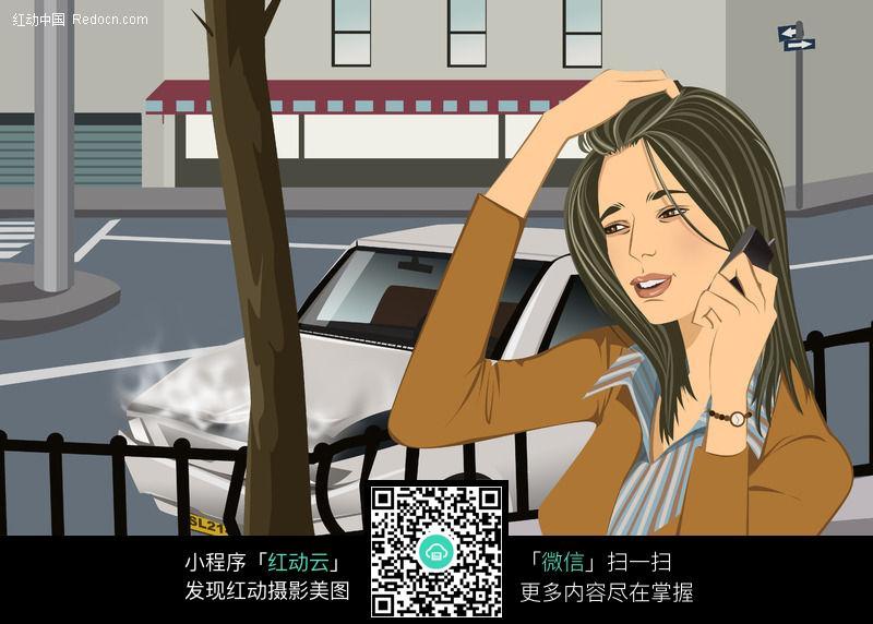 发生交通事故图片_人物卡通图片