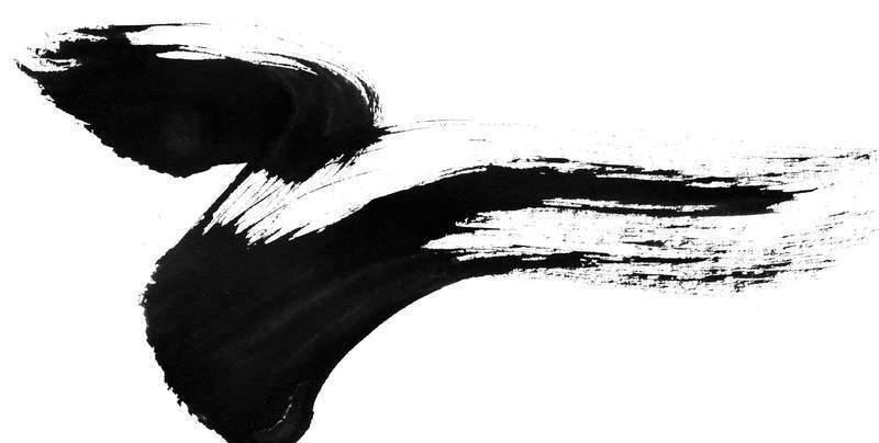 笔刷墨迹 韩国黑白水墨笔刷 166