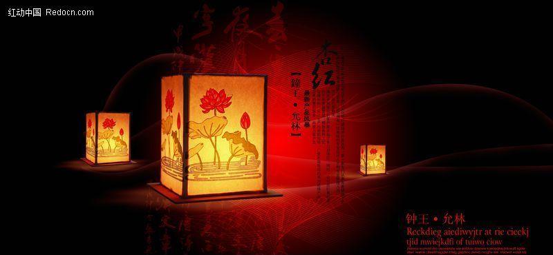 古代方形灯笼
