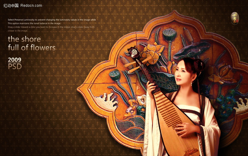 弹奏琵琶的古代美女