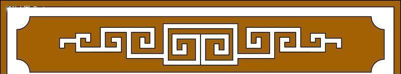 长条窗棂-中式窗格图片