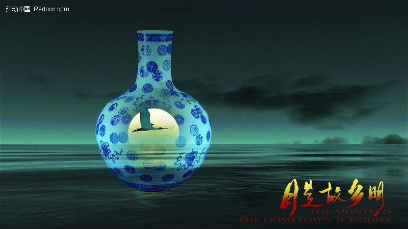 青花瓷瓶子简笔画;