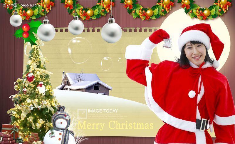 圣诞老人美女版 人物psd素材下载编号:29767