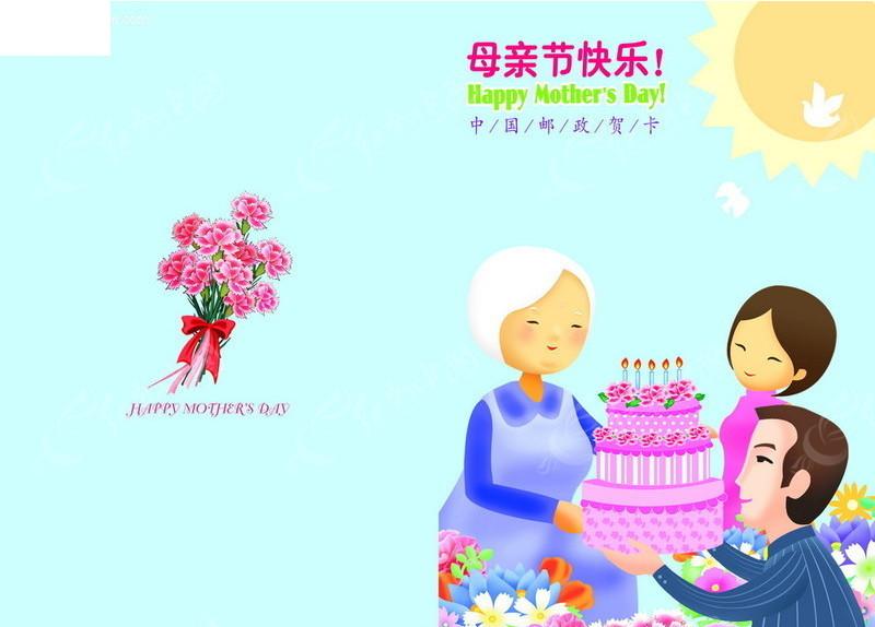 中国邮政贺卡宣传海报_海报设计_红动手机版