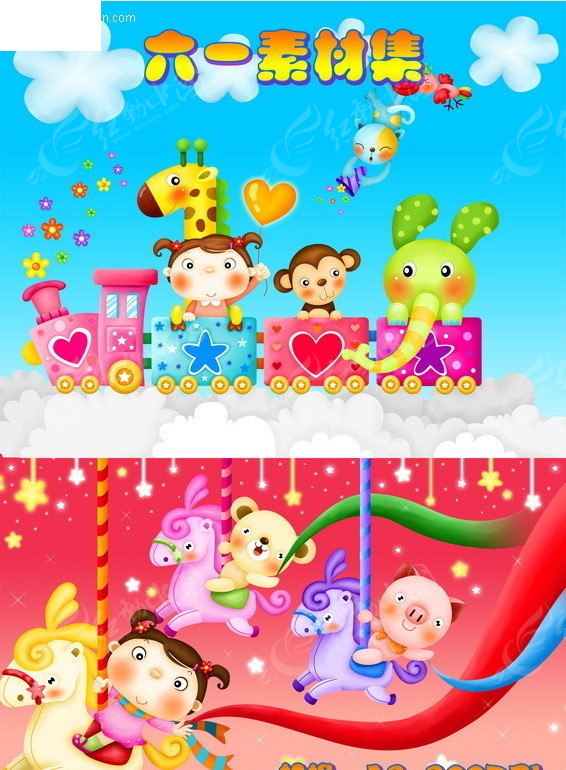 六一儿童节画画大象