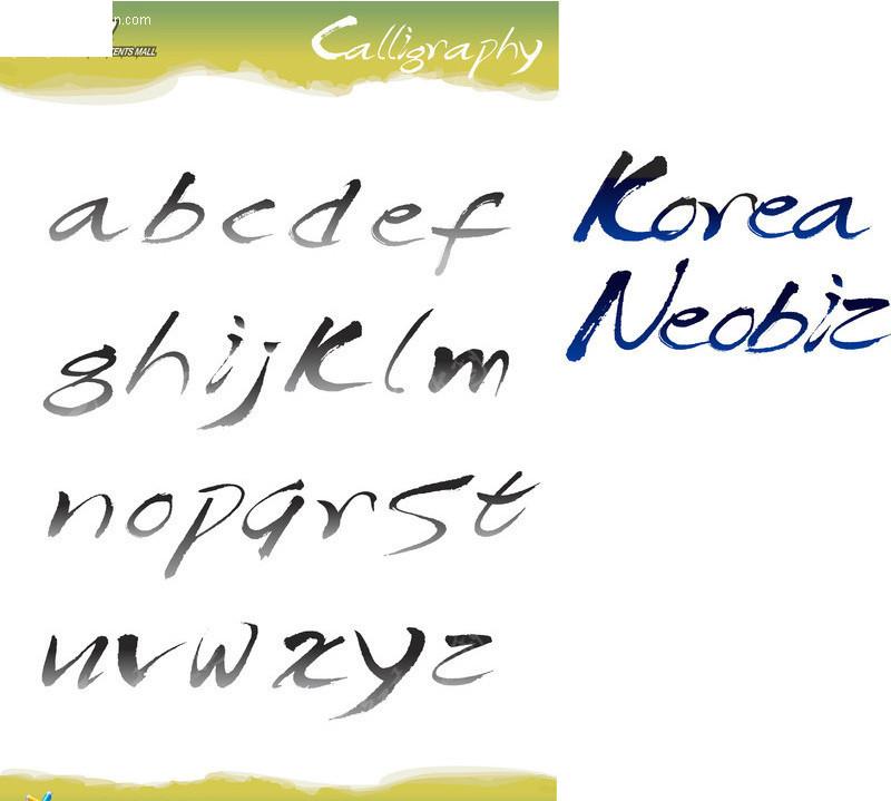 免费素材 字体下载 矢量字体 英文字体 26个小写字母水墨书法字体  请