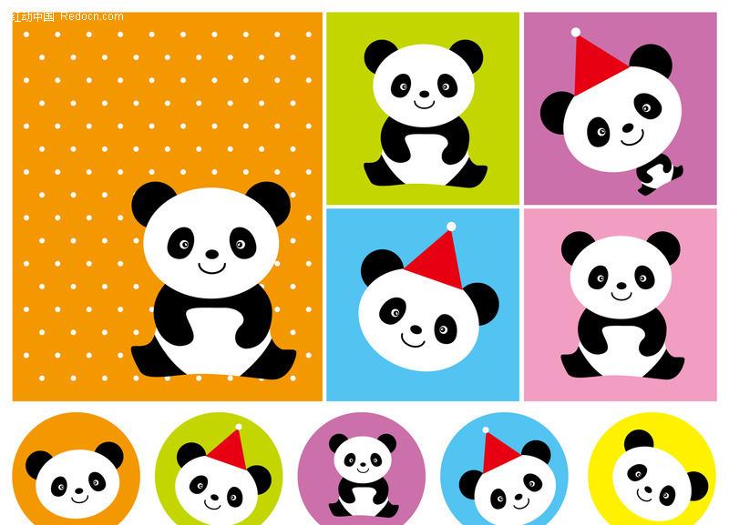 废旧碟片手工小制作熊猫