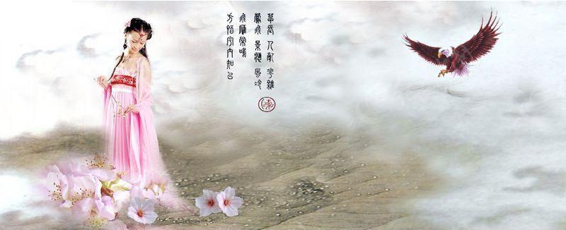 高清清宫旗服美女手绘