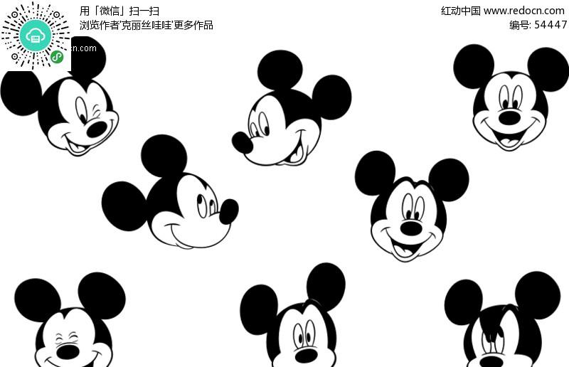 米老鼠-米奇表情_卡通形象_红动手机版