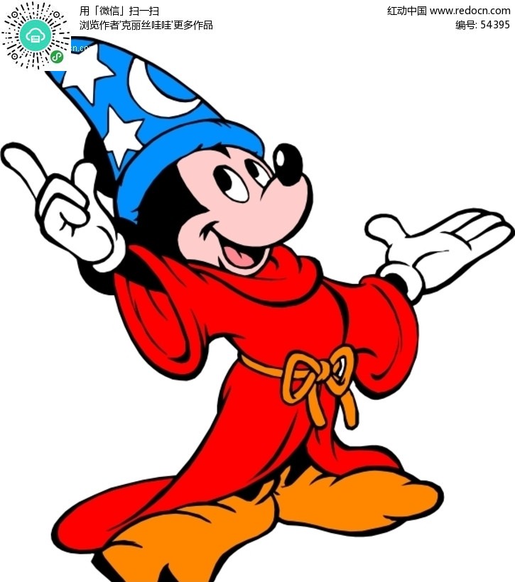 米老鼠-米奇魔法师