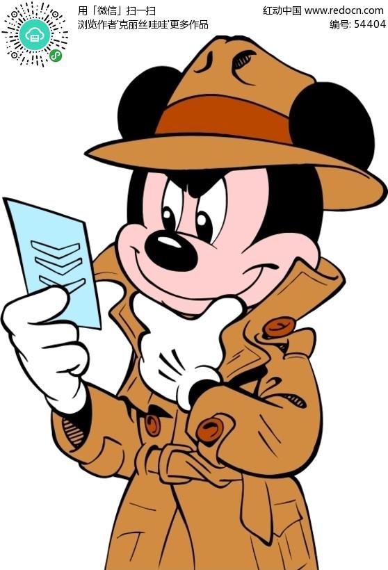 米老鼠 米奇思考矢量图 卡通形象图片