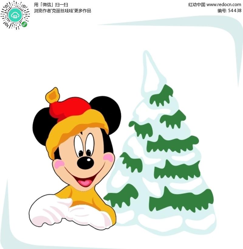 米老鼠-米奇矢量图_卡通形象