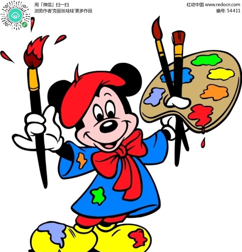 米老鼠 迪士尼 迪斯尼