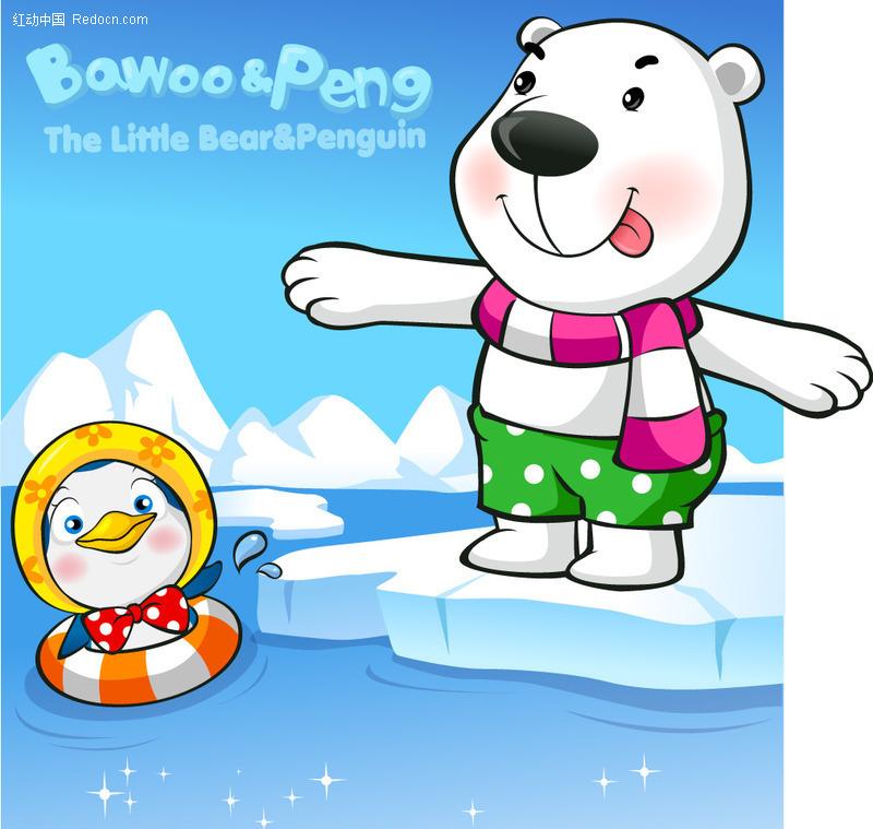 北极熊卡通造型4