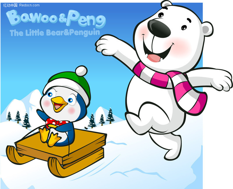北极熊卡通造型8