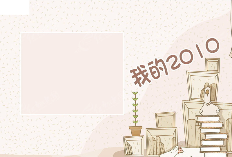 2010台历模板-小老鼠psd免费下载图片