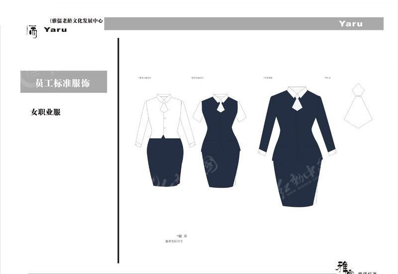 vi模板(里面有28页)矢量图; 关键词:vi模板员工服装女职业服vi设计图片