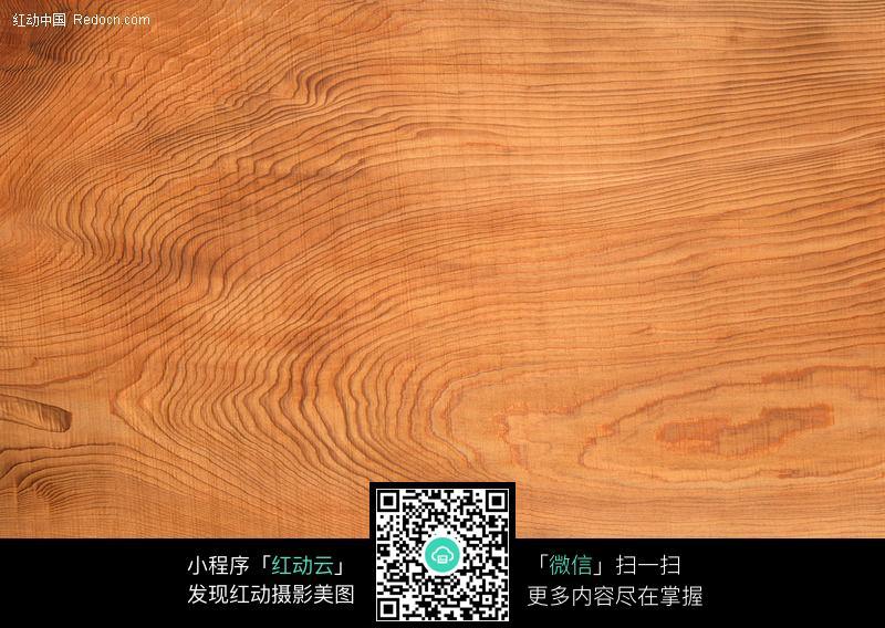 木纹3d贴图材质