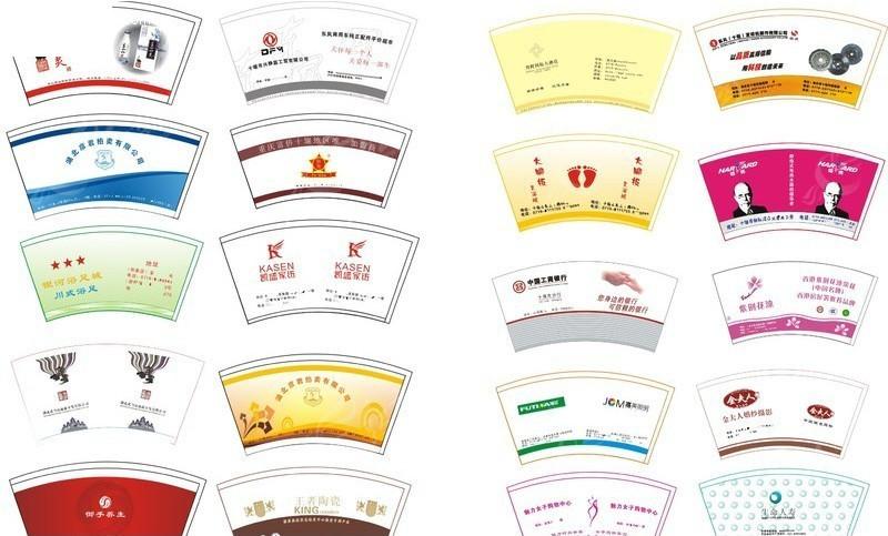 纸杯设计 纸杯 一次性杯 cdr格式 vi vi设计 vi设计模板 vi模板 广告图片