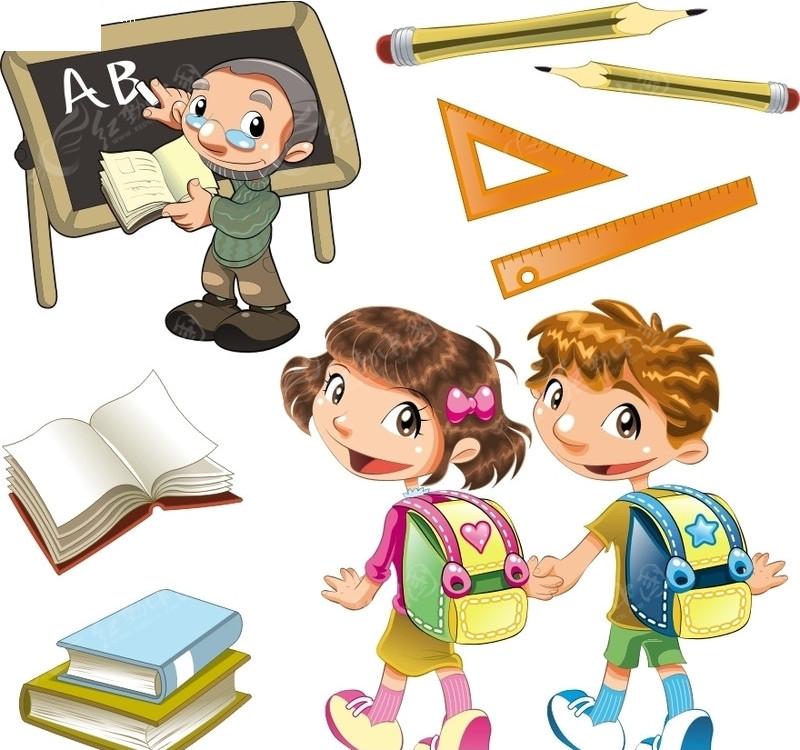 免费素材 矢量素材 矢量人物 卡通形象 卡通学生 老师 学习用品