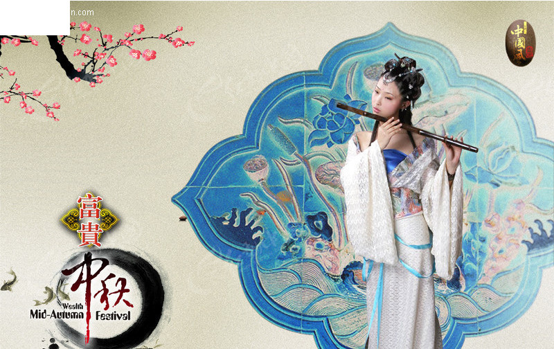 古代美女吹笛子图片_吹笛子的古典美女PSD素材免费下载_红动网