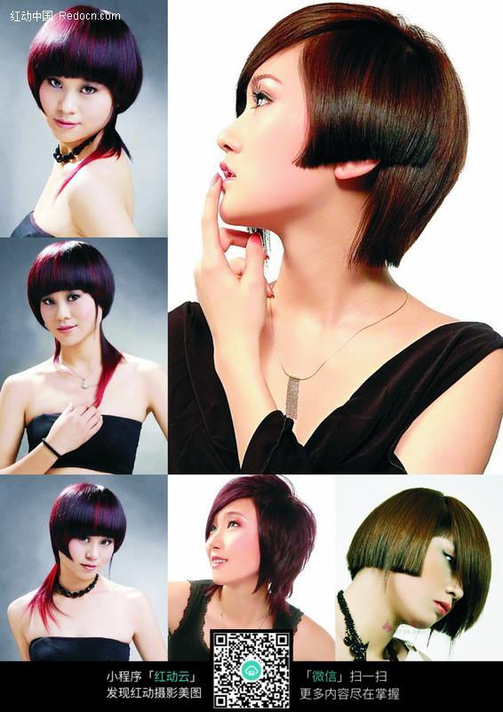 各种时尚发型模特