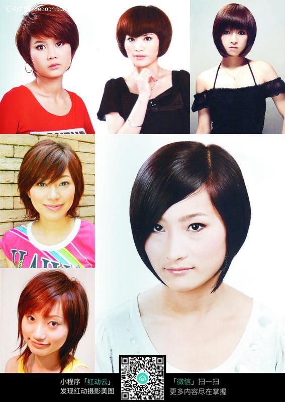 各种时尚发型模特图片