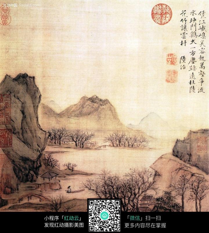 古代山水画图片_书画文字图片