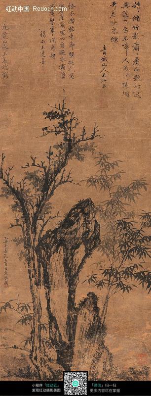 古代山水画图片