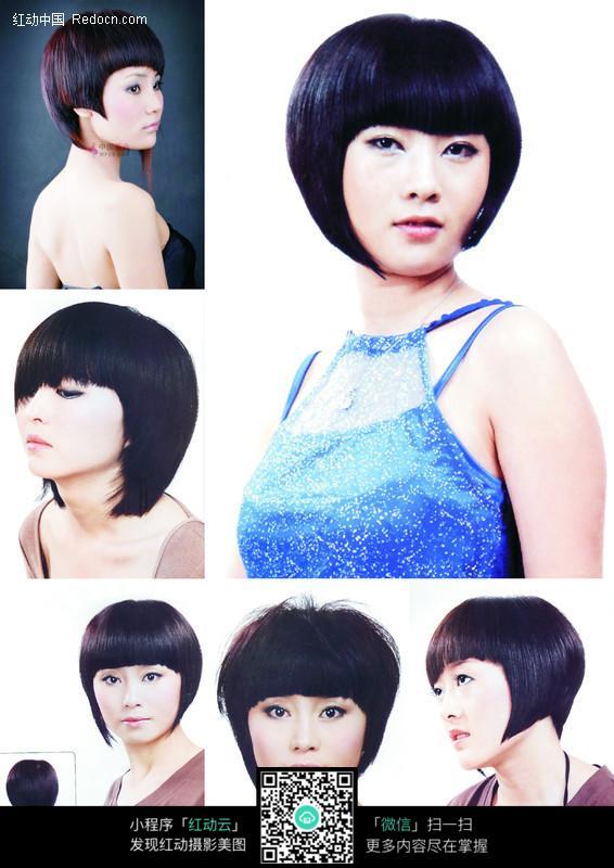 女人发型图