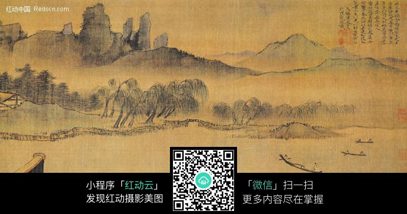 古代山水画