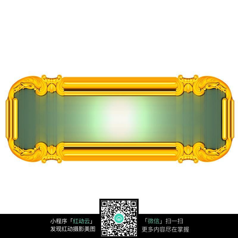 欧式金属边框 金属边框 金属边框 欧式金属边框 豪华高档的金属边框