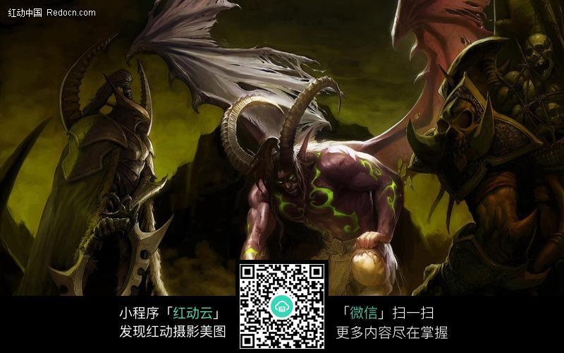 魔兽世界伊利丹图片_人物卡通图片