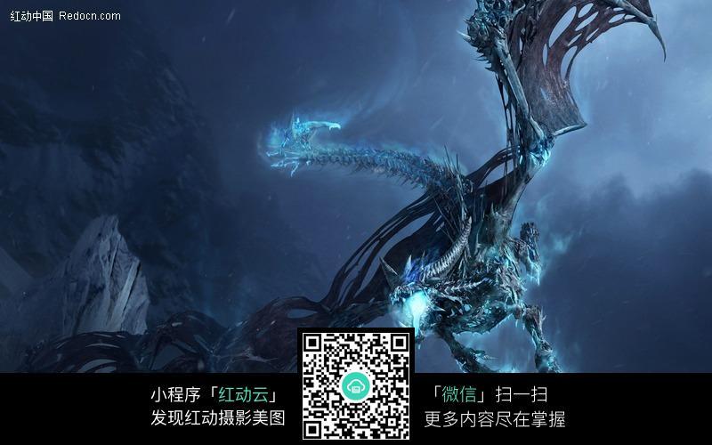 魔兽世界冰霜巨龙图片