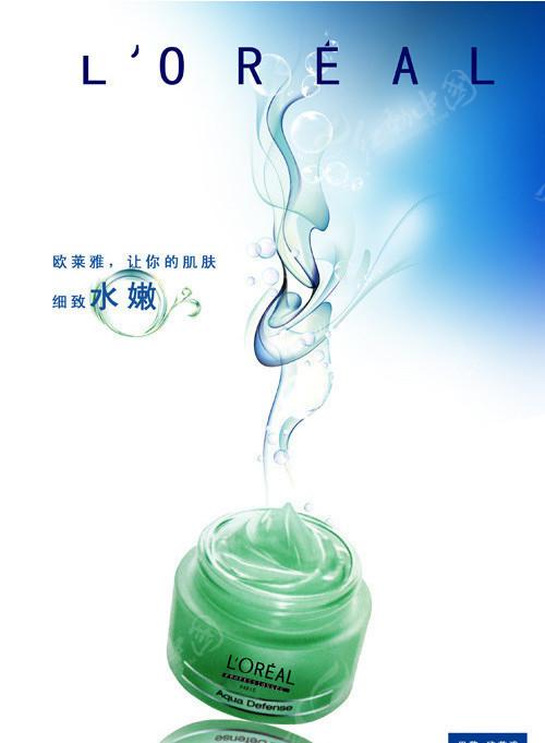 欧莱雅化妆品海报