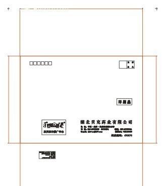 9号信封标准尺寸和拼版CDR素材免费下载 编号89593 红动网