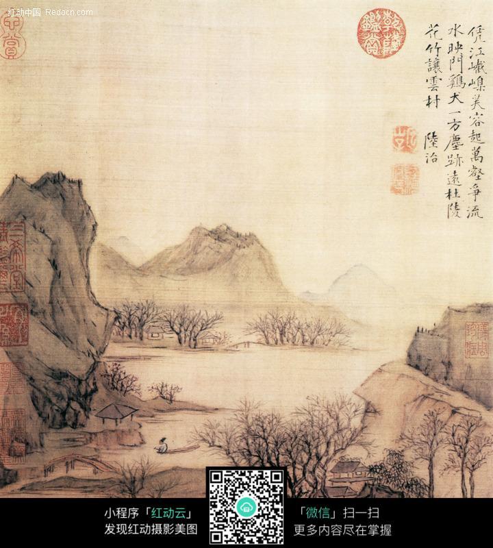古代山水名画图片_书画文字图片