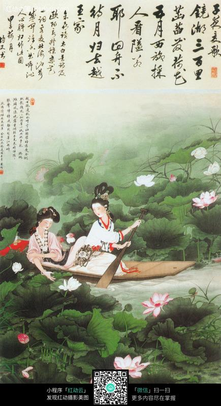 荷花 荷塘 古代美女 莲花 小舟 划船 现代中国名画 人物国画  书画