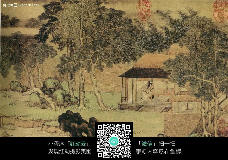 上睿 松树 屋舍 房屋 建筑 印章 古代山水画 传世名画 国画 书画 摄影