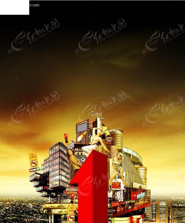 商业购物房地产海报模板