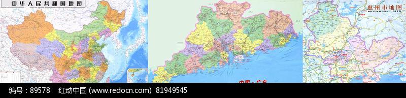 恩施州鹤峰县走马镇梅平村地图