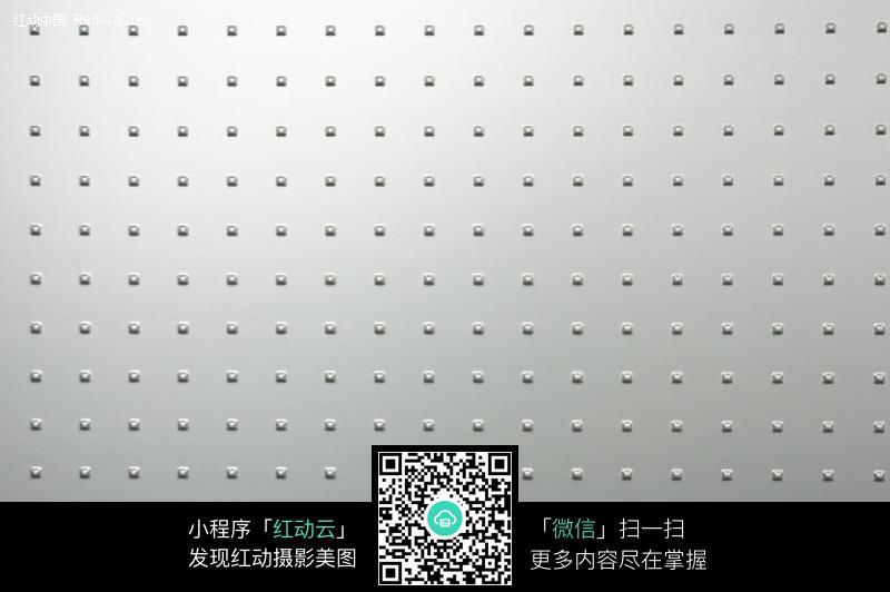 点状金属材质