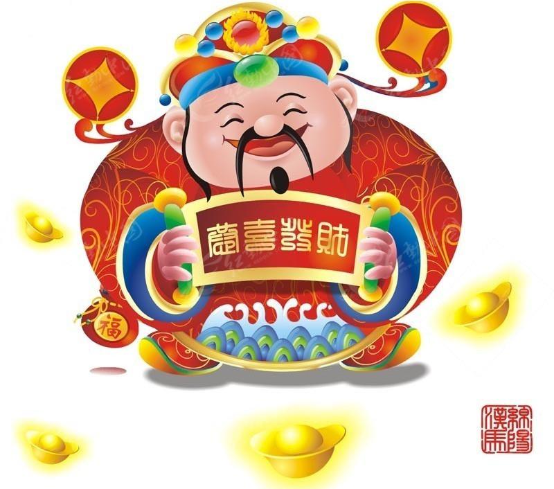 卡通肥胖的财神爷矢量图编号:98573 元旦春